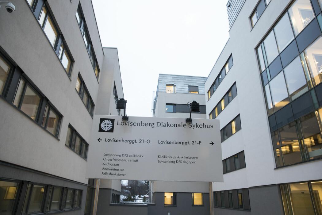 I fjor åpnet et nytt senter for Psykisk helsevern ved Lovisenberg sykehus i Oslo.