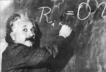 """""""Hva mente Einstein om kunst?"""""""