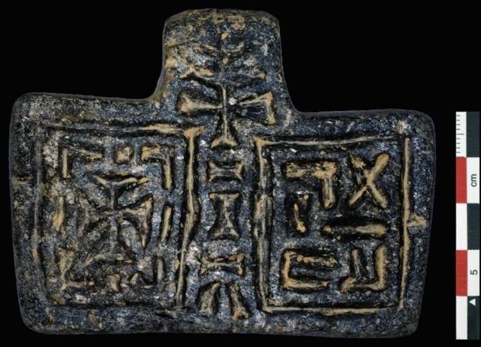 Et smykke som bærer preg av å ha en svært tidlig tilknytning til kristendommen.