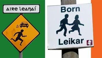På samme måte som nynorsk eksisterer i dag irsk side om side med engelsk i den irske offentligheten. (Foto: (Illustrasjon: Annica Thomsson))