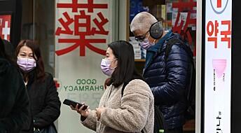 Australske forskere har greid å isolere Wuhan-viruset
