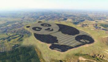 Ett av de gigantiske solcelleanleggene er utformet som en panda, Kinas nasjonalsymbol.