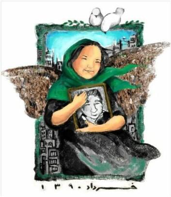 Menneskerettsaktivisten Haleh Sahabi som martyr. Tegningen blir brukt som profilbilde på Facebook-gruppa We Are All Haleh Sahabi.