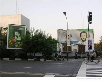 Gatebilder av iranske martyrer. Martyrdom har en sterk posisjon i iransk kultur, ifølge Gilda Seddighi. (Foto: Shahrefarang.com)