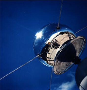 Vanguard 1 var en av de aller første satellittene som ble skutt og er fortsatt i bane rundt jorda. Dette er en modell av satellitten. NASA
