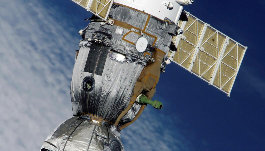 "<a href=""http://commons.wikimedia.org/wiki/File:Soyuz_TMA-7_spacecraft2edit1.jpg"">NASA</a>"