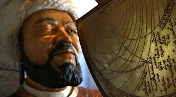 Islamsk vitenskap på Kjelsås