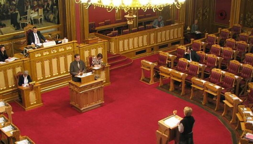 Lars Røed Hansen/ Wikimedia Commons