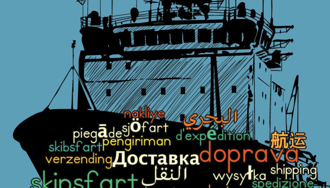 Livet om bord er en reise i mange kulturer. (Illustrasjon: Per Byhring/Colourbox)