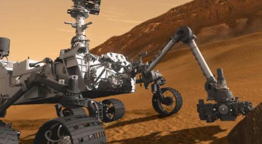 Inspirert av rådyre Mars-solceller