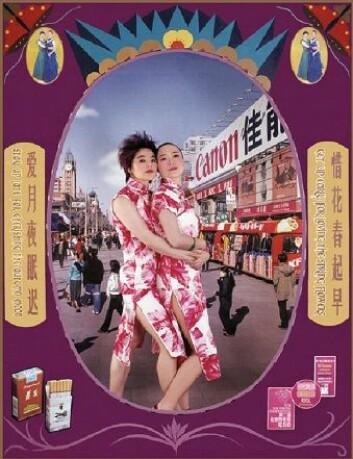 Fotografiet Jinian, som betyr 'til minne', er skapt av kunstnerparet Shitou og Mingming, lesbiske ikoner i Kina. (Foto: (Illustrasjon: Shi Tou og Ming Ming))