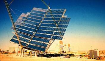 """""""Solceller kan gjøres mer effektive med nano-partikler."""""""