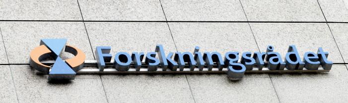 78 norske fagmiljøer vil forske på korona