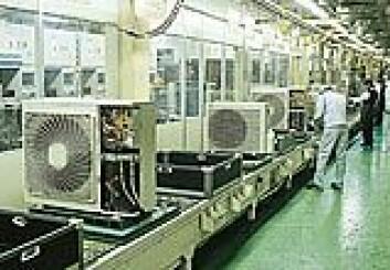 """STOR SUKSESS: Så langt har en million Eco Cute-enheter blitt solgt i Japan. Foto: Daikin Industries."""