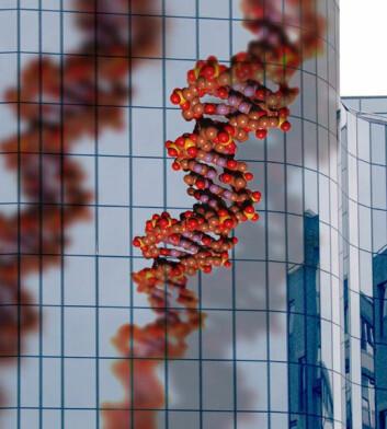 Næringslivet og akademia jobber sammen for å kartlegge hvordan genene i kreftceller muterer. (Foto: (Illustrasjon: Jon Solberg))