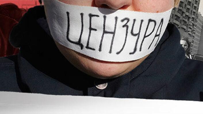 Ifølge ny doktorgrad knebler russiske myndigheter kritikere med loven. (Illustrasjonsfoto: Annica Thomsson)