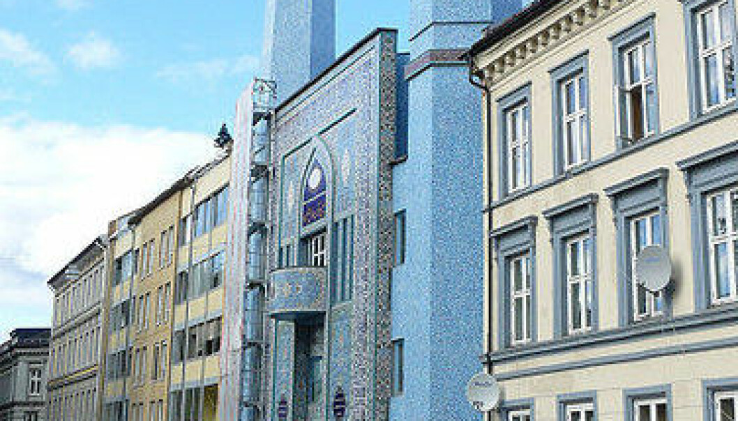 World Islamic Mission moské i Oslo. <a href=http://no.wikipedia.org/wiki/Fil:World_Islamic_Mission_1.jpg>C. Hill/Wikimedia Commons</a>