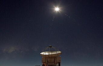 Astronomy sets new records with revolutionary telescope