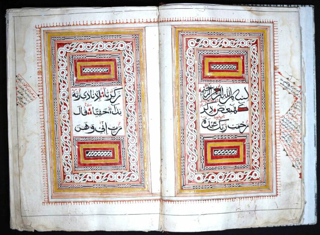 En håndskrevet Koran fra Zanzibar, muligens fra midten av 1800-tallet. Zanzibar var et handelssentrum og hadde en overklasse som kunne skaffe seg slike praktverk.