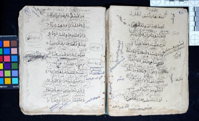 """En notatbok fra 1920-tallet som viser at en madrasastudent eller -lærer har strevd med å forstå og lære seg det klassiske diktet """"Al-Hamziyya"""" av Muhammad b. Said al-Busiri (d. 1212). Studenten har notert kommentarer og oversettelser på swahili i arabisk skrift mellom linjene, mest sannsynlig basert på en tidligere oversettelse til swahili."""