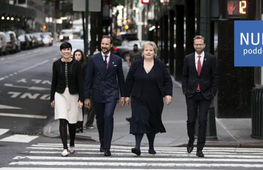 Hva har Norge i FNs sikkerhetsråd å gjøre?