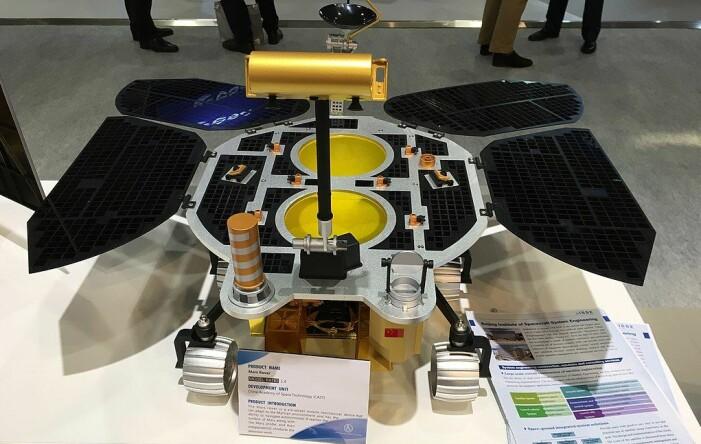 Bildet skal vise en modell av den kinesiske roveren, vist fram på en romfartskongress.