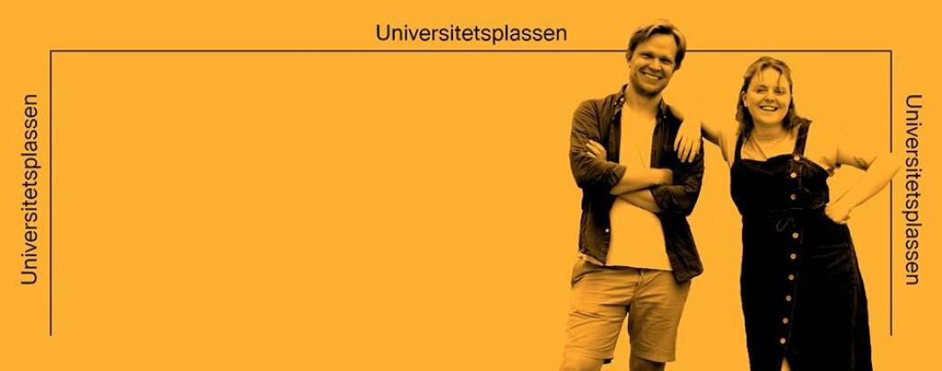 Universitetsplassen er en podkast fra Universitetet i Oslo.