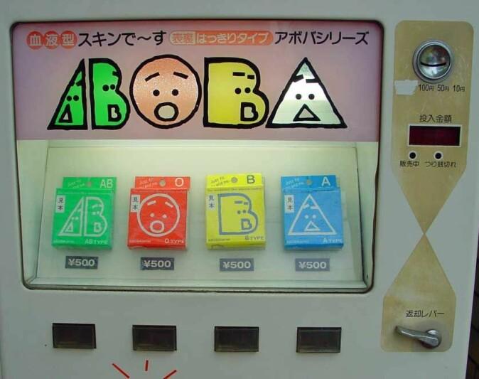 Automat i Japan med kondomer målrettet mot de fire blodtypene. De kommer ofte med en innleggsseddel med råd til hvordan du skal kan vurdere partnerens blodtype.