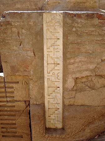 Et såkalt nilometer fra oldtidsbyen Elefantine. Målestokken ble brukt til å måle og overvåke Nil-flommen, og forskerne har gjennom historiske skrifter kartlagt hvordan klimaendringer påvirket Nilens rytme.