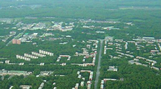 Silisiumskogen ved Novosibirsk