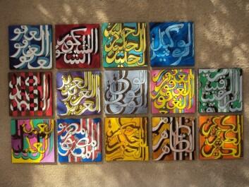 Kalligrafi i Bastakiya, Dubai. (Foto: Nele Lenze)