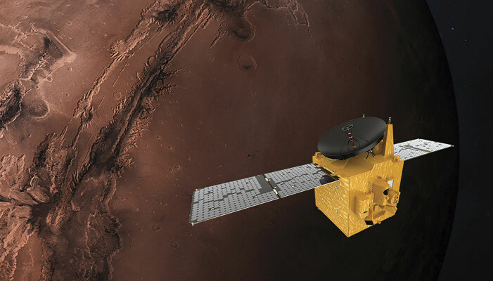 Denne illustrasjonen viser sonden som skal gå i bane rundt Mars, sendt av De forente arabiske emiratene.