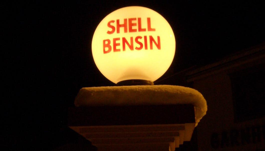 Lampe på den gamle Shell-stasjonen i Mosjøen, i dag fredet og passet på av Vefsn museum.