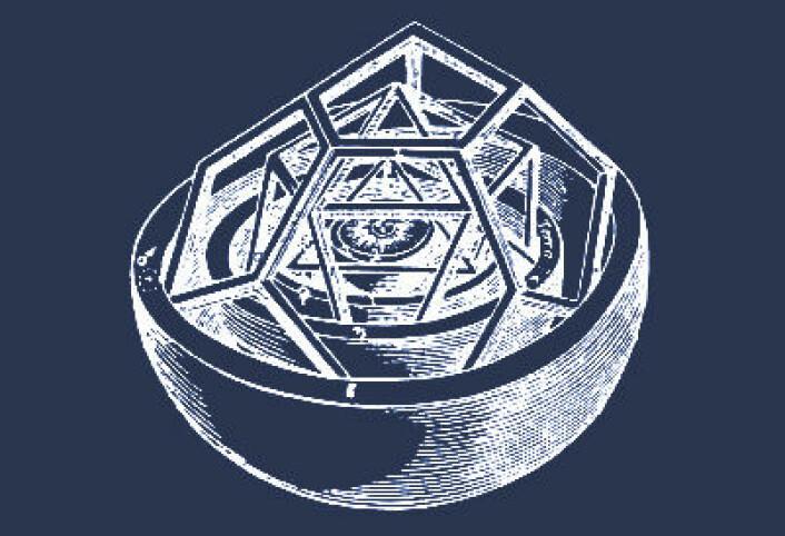 Detalj fra Keplers modell av planetbanene innskrevet i platoniske legemer, fra verket Mysterium Cosmographicum (1596). (Foto: (Bilde: Wikimedia Commons))