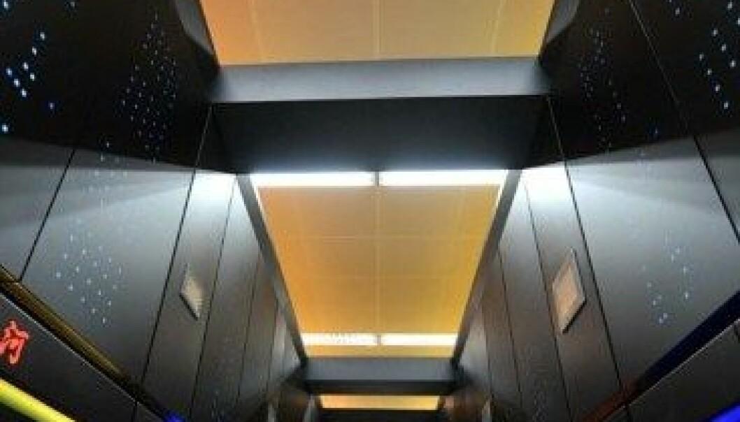 Kina er nok en gang på topp av listen over verdens raskeste datamaskiner, med Tianhe-2 - 720 kvadratmeter med rå prosessorkraft. Fargene i dekslene skifter farge etter hvor mye maskinen jobber med sine utregninger. Xinhua/SipaUSA