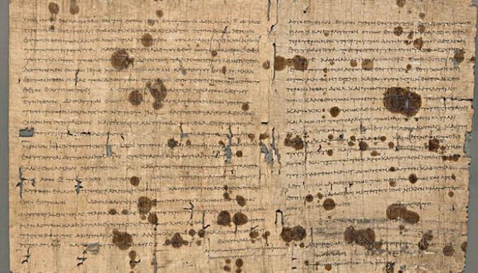 Ptolemaios' nedtegnelser om drømmer er funnet og bevart. Her kan man se oljeflekker på papyrusen, noe som vitner om at han solgte olje i tempelet.