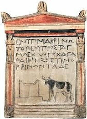Et skilt fra Memfis, Egypt. «Jeg tolker drømmer, og har fått denne oppgaven fra guden for hell og lykke. Tyderen er fra Kreta.»