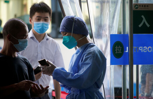 The indispensable WeChat app facilitates better health care in China
