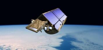 Satellitteknologi som samkjører strømdriften har igjen åpnet for mulige forstyrrelser i den norske strømforsyningen i tilfelle solstorm. (Foto: (Illustrasjon: Colourbox))