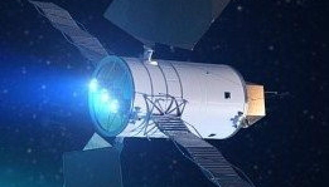 NASA skal «kapre» en asteroide