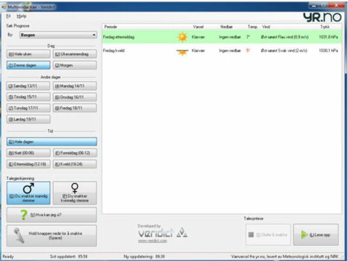 Forenklet brukergrensesnitt av yr.no som er testet i talestyringsprosjekt. (Skjermdump: SMUDI-prosjektet)