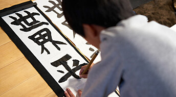Hvorfor bruker de skrifttegn i Asia?