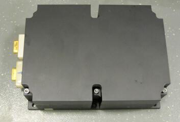 Utsiden av det fiberoptiske kommunikasjonssystemet som skal testes på Proba-V. Foto: (Foto: T&G Elektro)