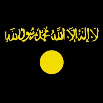 Den danske forskeren Ann-Sophie Hemmingsen har undersøkt hva det er som får særlig unge menn til å søke de radikale islamistiske gruppene. Bildet viser al-Qaedas irakiske flagg. (Illustrasjon: al-Qaeda)