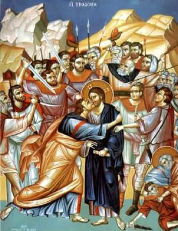 Den apokryfiske teksten gir en forklaring på hvorfor Judas brukte akkurat et kyss for å bedra Jesus. (Foto: (Illustrasjon: Wikimedia Commons))