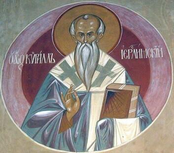 St. Kyrillos av Jerusalem (Foto: (Illustrasjon: Wikimedia Commons))