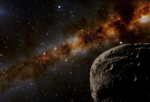 Dette er den fjerneste tingen i solsystemet