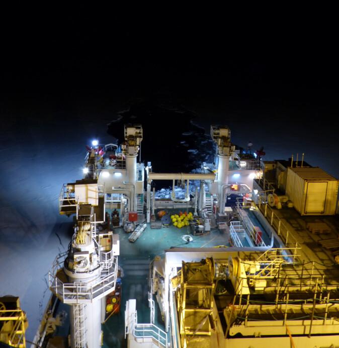 Forskningsfartøyet Kronprins Haakon i Barentshavet.