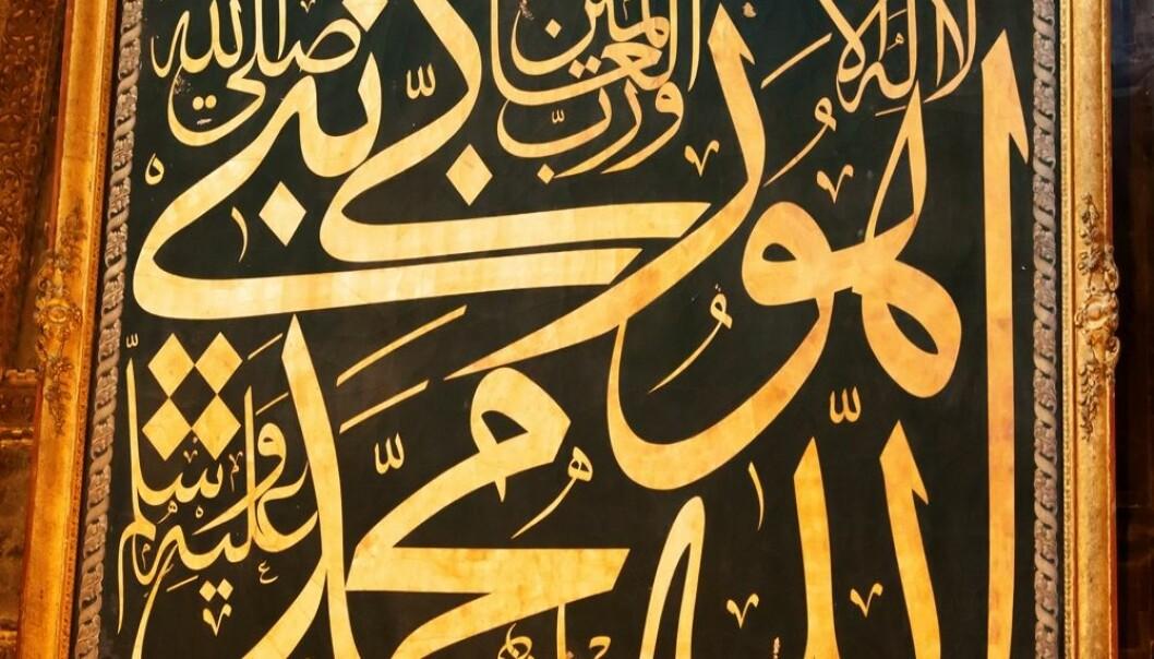 Arabere vil ikke ha sekulær stat