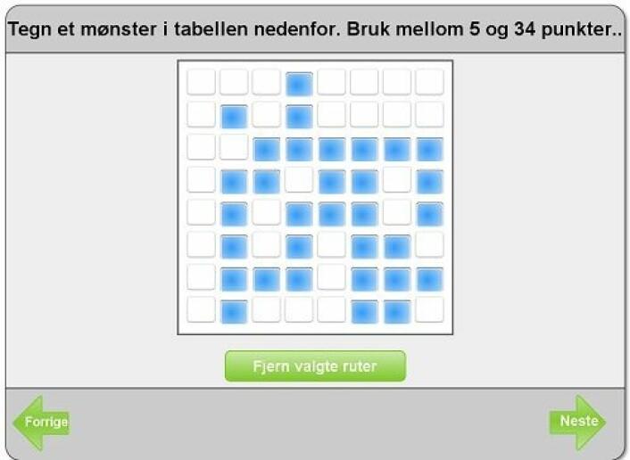 Mønster kan brukes istedenfor passord. (Foto: (Bilde: NR))